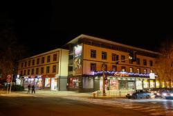 Hotel Bulgaria, 2A Bulair Str., 6600, Kŭrdzhali