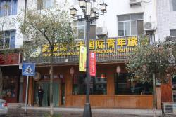 Wulinyuan Zhongtian International Youth Hostel, 100 North to Zixia Taoist Temple, Baofeng Road, 427400, Zhangjiajie