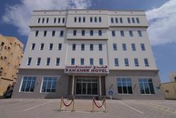 Samaher Hotel, 572,pc322,, Falaj al Qabā'il