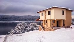 Divna Guest House, Chinlii Area, Dospat Lake Shore, 4831, Dospat