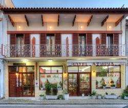Hotel Athina, Vasileos Pavlou & Freiderikis 55, 33054, Delfoi