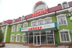 Sipehr Hotel, Academic B.Gafurov Street 17 , 735730, Chkalovsk
