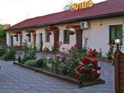 Motel Skazka, Gagarina street 20A, 17081, Yerkiv
