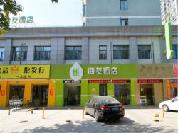 Hi Inn Shanghai Songjiang Zuibaichi, No. 47, South Renmin road, Songjiang District, Shanghai., 201601, Songjiang