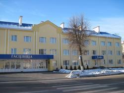 Hotel Mosty, Lenina Street 1, 231600, Masty