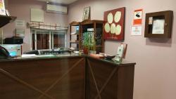 Hotel León, Poligono Industrial Dehesa Boyal C/ Bodega Salas, 1-3., 21700, La Palma del Condado