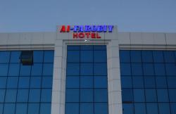 Al-Farobiy Hotel, Olmozor District, Farobiy Street, 448 E, 000174, Aktepa-Chigatay