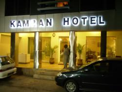 Kamran Hotel, Near Railway Station, 54000, Lahore