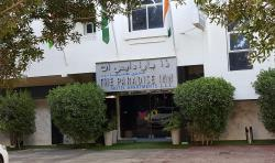 The Paradise Inn Hotel Apartments, Al Mowaihat Road, Al zahra Area,, Ajman