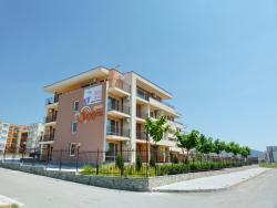 Oxygen Apartments, Yurta Area, Sakar str, 8256, Sveti Vlas