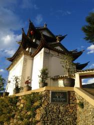 Old Theatre Inn, Duanjiadeng Village, Shaxi Town, Jianchuan County, 671302, Jianchuan
