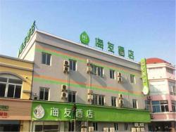 Hi Inn Shanghai National Shanghai Center for Exhibition and Convention Xujing, No.1501, East Yinggang Road, QingPu, Shanghai, 201700, Qingpu