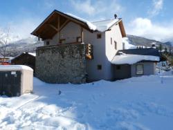 Grado Cero 7, Francisco Jerman #180 Departamento 2, 8401, San Carlos de Bariloche