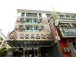 Hi Inn Shanghai Songjiang Wanda Plaza, No.290 Rongmei Road, 200040, Songjiang