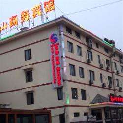 Qingdao Lanshan Business Inn, No.581,Tong'an Road, 266000, Qingdao