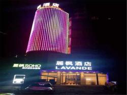 Lavande Hotel Beijing Tongzhou Guoyuan, Building C, Unit 4, West Yuqiao, 100000, Tongzhou