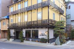 Kusatsu Onsen 326 Yamanoyu Hotel, Kusatsu 326, 377-1711, Kusatsu