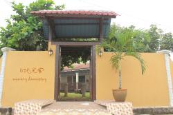 Memory Homestay, No. 2&4, Lorong Seri Damai Perdana 55, 25150, Kampong Baharu