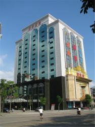 Foshan Shunde Silver Seas Hotel, No.129, Middle Ronggui Avenue, Shunde District, 528300, Shunde