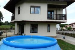 Vivi House 21, Vivi Complex 21, 9155, Osenovo