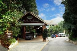 Borneo Tropical Rainforest Resort, 36 KM Miri Bintulu Road, 98000, Kampong Butir