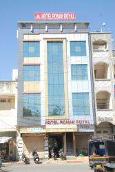 Hotel Ronak Royal, B/h. Sudama Chowk,Opp Deep Petrol Pump,Porbandar-360575,Gujarat,India, 360575, Porbandar