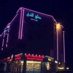 Jenan Al Sharq Furnished Units, Abu Ubaidah Aljarrah Rd, Al Manar, 35122, Al Fayşalīyah