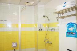 IU Hotel Maoming Xinyi Sixth Zhongxing Road, Sixth Zhongxing Road, Xinyi, 525000, Xinyi