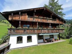 Country House Alpbach 489,  6236, Альпбах