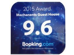 Machanents Guest House, Shahumyan Street 36, 1101, Ejmiatsin