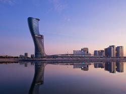 Hyatt Capital Gate Abu Dhabi, Abu Dhabi National Exhibition Centre (ADNEC),, Abu Dhabi