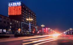 Hua Xin International Hotel, North Huayue Road Huayin City, 714200, Huayin