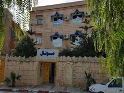 Motel Donia, 9, rue Dr Habib Thameur 1164, Hammam Plage, 2050, Hammam-Plage