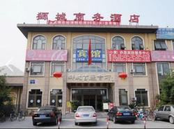 Shicheng Commercial Hotel, 33-8,Tianbaoyuan,2li 2qu, 100000, Daxing