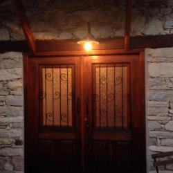 Palataki House, Dhoros, 4750, Dhoros