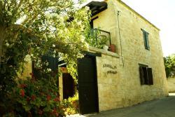 Loxandra Inn, Ticharion 31, 8573, Kathikas