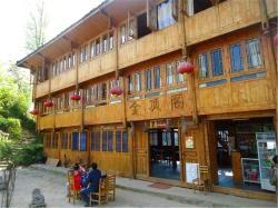 Longsheng Jindingge Inn, 龙胜县龙脊镇大寨村3号金佛顶, 541701, Heping