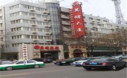 Chengde Jichu Hotel, No. 29 Wulie Road, 067000, Chengde