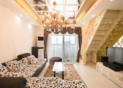 Shanghai Home Apartment, Lane 288, Langting Road, Jiuting Town, 201615, Songjiang