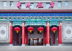 Taiyuan Bingzhou Hotel, No. 118 Yingze Avenue, 030001, Taiyuan