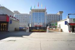 Shannan Hotel, No. 2 Hunan Avenue, 856000, Nedong