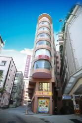 Towns Well Hotel, No 6-6A Calcada das Verdades,, Macao