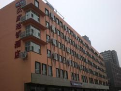 Hanting Express Dandong Train Station, No.4 Jinshan Main Street, 118000, Dandong