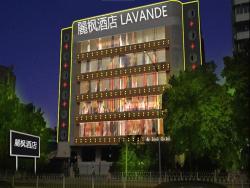 Lavande Hotel Wuhan Wujiashan, No.1 Liushun Road,Wujiashan, 430000, Wujiashan