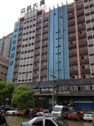 City Comfort Inn Wuhan Tunkou Fengshu 2nd Road Baijinguan, No. 88 Fengshu 2nd Road, Dongfeng Avenue, Tunkou Development Zone, 430000, Caidian