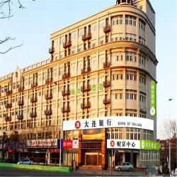 Hi Inn Tianjin Development Zone Second Avenue, Second Avenue and Xiangshi Road Intersection, Hi-tech Zone, 300457, Binhai