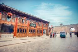 Pingyao Yuqinghe Inn, No. 91 Chneghuamiao Street, 031100, Pingyao
