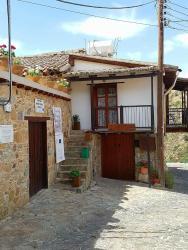 Guest House Aresti, 3, Andrea Stavrou , 2615, Gourri