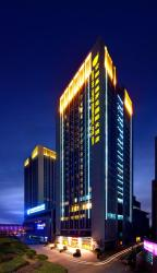 Gaosu New Century International Hotel Anhui, No.88 He Zuo Hua South Rd, Shu Shan District, 230022, Hefei