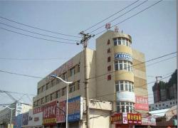 Kangda Guesthouse, Xing'er Street, Xinglongtai District ,  124000, Panjin